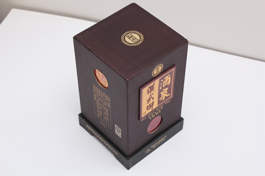 Luxury Wine Packaging Boxes Kpwb 03 Gift Box Factory In China